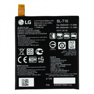 ORIGINAL BATTERY BL-T16 3000mAh FOR LG G FLEX 2 G FLEX2 US995