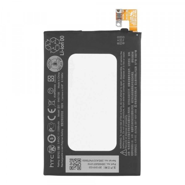 BATTERIA ORIGINALE BN07100 2300mAh PER HTC ONE 802D 802T 802W