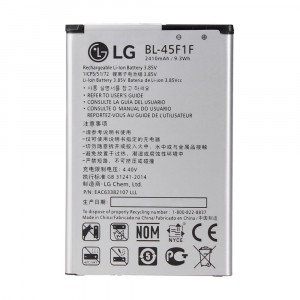 ORIGINAL BATTERY BL-45F1F 2410mAh FOR LG K8 2017 M200