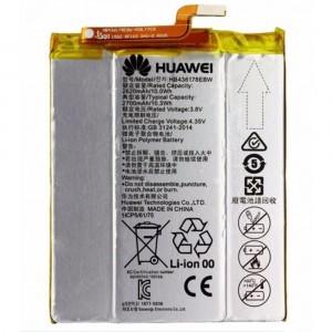 BATTERIE ORIGINAL HB436178EBW 2620mAh POUR HUAWEI MATE S CRR-UL00
