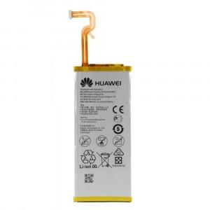 BATTERIA ORIGINALE HB3742A0EZC+ 2200mAh PER HUAWEI ASCEND P8 LITE SMART TAG-L01