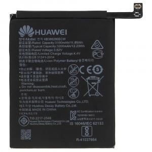 BATTERIE ORIGINAL HB386280ECW 3200mAh POUR HUAWEI HONOR 9 STF-TL10