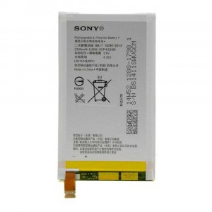 ORIGINAL BATTERY LIS1574ERPC 2300mAh FOR SONY XPERIA E4 DUAL E4G DUAL