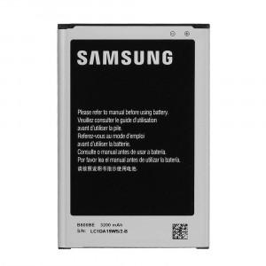 BATTERIA ORIGINALE 3200mAh PER SAMSUNG GALAXY NOTE 3 DUOS SM-N9002 N9002